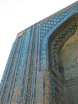 Photograph showing detail of upper left corner at front of the Tughluq Tömur Khan mazar in Huocheng.