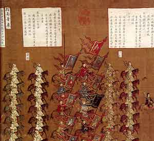 Fig. 6 Detail from a large scroll painting showing a Yuan dynasty procession, in which Mongol troops and their allies ride together; 51.4cm high, 1481cm wide. National Museum of China