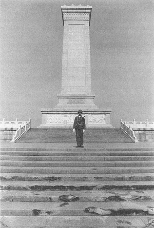 Fig.1 The Monument to the People's Heroes, Tiananmen Square, 1989