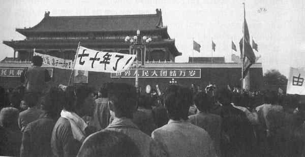 Fig. 2 'It's been seventy years!' A slogan carried during the May 1989 demonstrations in Tiananmen Square.
